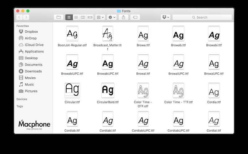 Font for MAC - รวมบทความเกี่ยวกับ Font